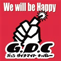 We will be Happy